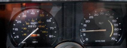 Guess What Ride 13: What 1979 Car Has This Speedometer?